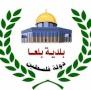 بلدية بلعا