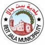 بلدية بيت جالا