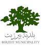 بلدية بيرزيت