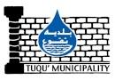 بلدية تقوع