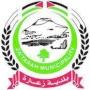 بلدية زعترة