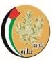 بلدية عطارة