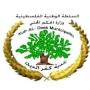 بلدية كفر الديك