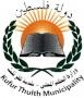 Kafr Thulth Municipality