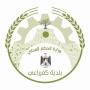 بلدية كفر راعي